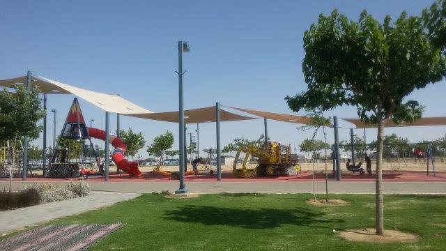 גן משחקים פארק נחל באר שבע