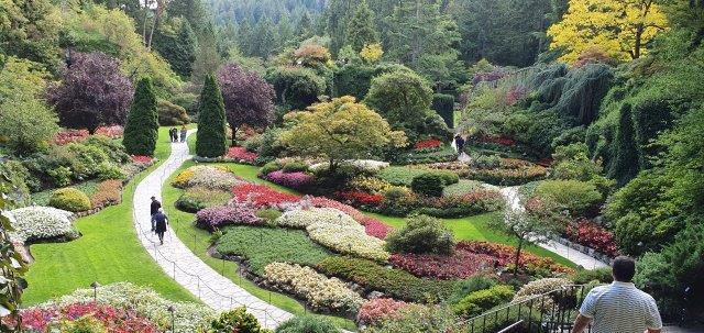 הגן השקוע בגני בוטצ'אר (1)