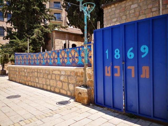 ציור רחוב בנחלת שבעה בירושלים - ועדת קישוט