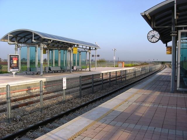 תחנת הרכבת ראש העין צפון. קרדיט לתמונה: רותם דנציג, ויקיפדיה.