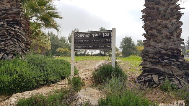 הנצחה של הוגה ההתיישבות באזור, בשלט מול כיכר שנקראה על שמו.