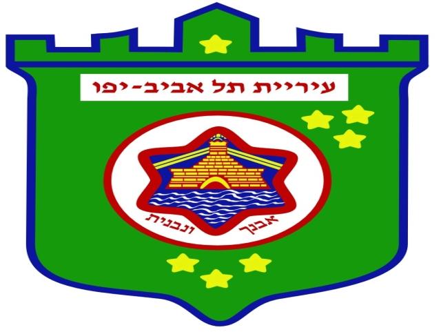 סמל עיריית תל אביב
